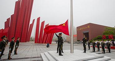 【高清图集】庆祝渡江战役胜利 南京举行升国旗仪式